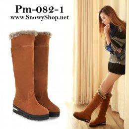 [[พร้อมส่ง 36,37]] [Boots] [Pm-082-1] Pangmama รองเท้าบู๊ทสูงสีน้ำตาลกำมะหยี่ ซับขนกันหนาวด้านใน ใส่สวยมากๆค่ะ