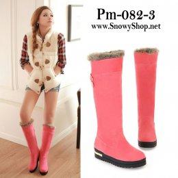 [[พร้อมส่ง 36,37,39]] [Boots] [Pm-082-3] Pangmama รองเท้าบู๊ทสูงสีชมพูกำมะหยี่ ซับขนกันหนาวด้านใน ใส่สวยมากๆค่ะ