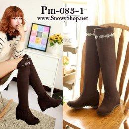 [[พร้อมส่ง 38,39]] [Boots] [Pm-083-1] Pangmama รองเท้าบู๊ทสูงสีน้ำตาลกำมะหยี่ สามารถพับได้ตามสะดวก แนะนำค่ะสวยมาก