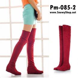 [พร้อมส่ง 38,39,41,43] [Boots] [Pm-085-2] Boots รองเท้าบู๊ทหนังกำมะหยี่สีแดง ด้านในบุขนกันหนาวหนังนิ่มใส่เลยหัวเข่า เสริมส้นด้านใน 3cm
