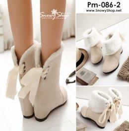 [[*พร้อมส่ง36,37,38,39,40,41,42,43]] [Boots] [Pm-086-2] รองเท้าบู๊ทสีครีมผ้ากำมะหยี่ซับกันหนาวด้านใน รองเท้าพับได้และผูกเชือกด้านหลังน่ารักสุดๆค่ะ