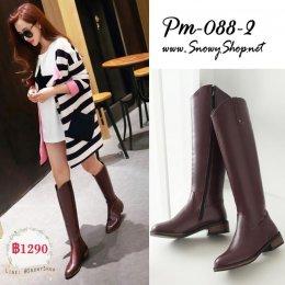 [พร้อมส่ง 36,38,39,41,42,43] [Boots] [Pm-088-2] Pangmama รองเท้าบู๊ทยาวสีน้ำตาลหนังมัน เป็นบูทใต้เข่าใส่สวยมากๆ