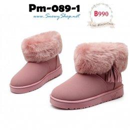 [พร้อมส่ง 36 37 38 39] [Boots] [Pm-089-1] รองเท้าบูทสั้นสีชมพู แต่งขนเฟอร์นุ่มๆ ด้านในซับขน ใส่กันหนาวได้ดี รุ่นนี้แนะนำค่ะน่ารักมากๆ