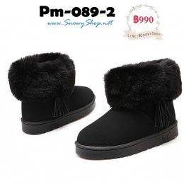 [พร้อมส่ง 36 37 38 39] [Boots] [Pm-089-2] รองเท้าบูทสั้นสีดำ แต่งขนเฟอร์นุ่มๆ ด้านในซับขน ใส่กันหนาวได้ดี รุ่นนี้แนะนำค่ะน่ารักมากๆ