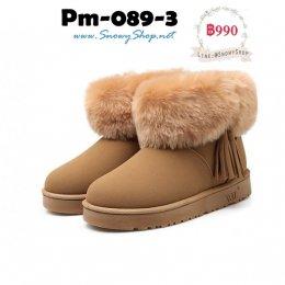 [พร้อมส่ง 36 37 38 39] [Boots] [Pm-089-3] รองเท้าบูทสั้นสีน้ำตาล แต่งขนเฟอร์นุ่มๆ ด้านในซับขน ใส่กันหนาวได้ดี รุ่นนี้แนะนำค่ะน่ารักมากๆ