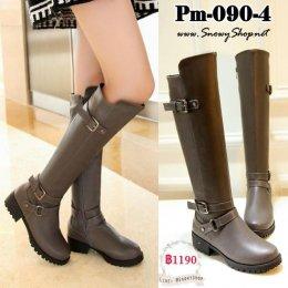 [พร้อมส่ง 36] [Boots] [Pm-090-4] รองเท้าบูทยาวสีเทา หนังPu ใส่กันน้ำ กันหนาว กันหิมะสวยมากๆ