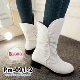 [พร้อมส่ง 36,37] [Boots] [Pm-091-2] รองเท้าบูทหนังสีขาว ซับขนกันหนาวด้านใน รุ่นนี้พับได้ สไตล์ดี ใส่เดินไม่เมื่อย