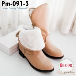 [พร้อมส่ง 36,37,38,39] [Boots] [Pm-091-3] รองเท้าบูทหนังสีน้ำตาล ซับขนกันหนาวด้านใน รุ่นนี้พับได้ สไตล์ดี ใส่เดินไม่เมื่อย