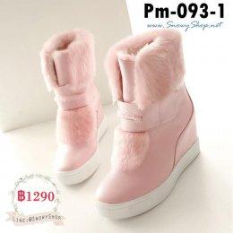 [พร้อมส่ง 36,37,38,39] [Boots] [Pm-093-1] รองเท้าบูทสั้นสีชมพูหวาน ผ้าด้านนอกเนื้อหนังPu ใส่กันน้ำลุยหิมะได้เลยค่ะ ด้านในซับขนนุ่มๆกันหนาวอุ่นมาก