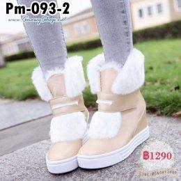 [พร้อมส่ง 36,37,38,39,41] [Boots] [Pm-093-2] รองเท้าบูทสั้นสีครีม ผ้าด้านนอกเนื้อหนังPu ใส่กันน้ำลุยหิมะได้เลยค่ะ ด้านในซับขนนุ่มๆกันหนาวอุ่นมาก
