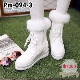 [พร้อมส่ง 36,37,38,39,40,41,42,43] [Pm-094-3] รองเท้าบูทหนังสั้นสีขาว แต่งขนเฟอร์กระต่ายนุ่มๆ ด้านในซับขน สไตล์ผูกเชือกด้านนอก รุ่นนี้แนะนำค่ะสวยมากๆ