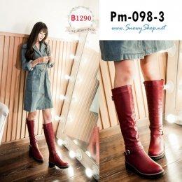 [พร้อมส่ง 36,37,38,39,40,41,42,43] [Boots] [Pm-098-3] Pangmama รองเท้าบู๊ทยาวสีแดงเป็นบูทหนังยาวใต้เข่า มีซิปข้าง ใส่สบาย พื้นหนา สวยสุดๆ