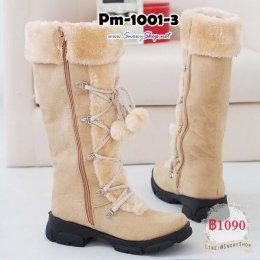 [พร้อมส่ง 36,37,38,39] [Pm-1001-3] รองเท้าบูทสีครีมกันหนาวผ้ากำมะหยี่ ซับขนด้านในหนานุ่ม สไตล์ผูกเชือก