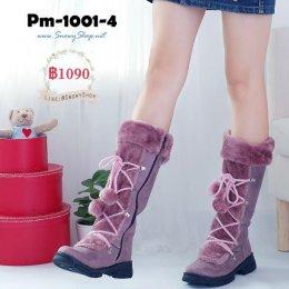 [พร้อมส่ง 36,37,38,39] [Pm-1001-4] รองเท้าบูทสีม่วงกันหนาวผ้ากำมะหยี่ ซับขนด้านในหนานุ่ม สไตล์ผูกเชือก