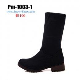 [พร้อมส่ง 36,37,39,40,41,42,43,44,45] [Pm-1003-1]  รองเท้าบู๊ทสั้นสีดำ ด้านในเท้าซับขนกันหนาว เป็นบูทครึ่งแข้ง พื้นหนาเดินหิมะได้