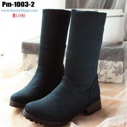 [พร้อมส่ง 36,37,38,39,40,41,42,43,44,45] [Pm-1003-2]  รองเท้าบู๊ทสั้นสีเขียวน้ำทะเล ด้านในเท้าซับขนกันหนาว เป็นบูทครึ่งแข้ง พื้นหนาเดินหิมะได้