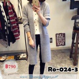 [*พร้อมส่ง F] [Knit] [Ro-024-3] เสื้อคลุมไหมพรมขนเฟอร์สีเทา เสื้อคลุมตัวยาวมีกระเป๋าหน้า