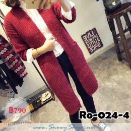 [*พร้อมส่ง F] [Knit] [Ro-024-4] เสื้อคลุมไหมพรมขนเฟอร์สีแดง เสื้อคลุมตัวยาวมีกระเป๋าหน้า