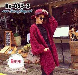 [พร้อมส่ง] [Knit] [Ro-055-2] เสื้อคลุมไหมพรมสีแดง เสื้อคลุมตัวยาวไหมพรมถักหนา ใส่กันหนาวได้ค่ะ