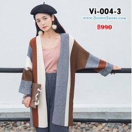 [พร้อมส่ง F] [Vi-004-3]  เสื้อคลุมไหมพรมตัวยาวสีน้ำตาลแถบเทาขาว  ผ้าไหมพรมหนาเนื้อนุ่มแบบยาวกันหนาวอย่างดี