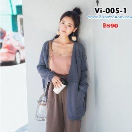 [พร้อมส่ง F] [Vi-005-1]  เสื้อคลุมไหมพรมสีน้ำเงินพาสเทล ปลายแขนเสื้อจัม๊ม มีกระเป๋าหน้าสองข้างน่ารักมากๆ ผ้าหนานุ่มกันหนาวค่ะ