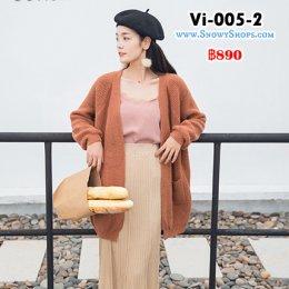 [พร้อมส่ง F] [Vi-005-2]  เสื้อคลุมไหมพรมสีน้ำตาล ปลายแขนเสื้อจั้ม มีกระเป๋าหน้าสองข้างน่ารักมากๆ ผ้าหนานุ่มกันหนาวค่ะ