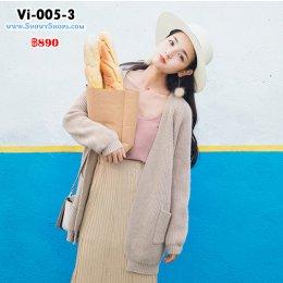 [พร้อมส่ง F] [Vi-005-3]  เสื้อคลุมไหมพรมสีครีม  ปลายแขนเสื้อจัม๊ม มีกระเป๋าหน้าสองข้างน่ารักมากๆ ผ้าหนานุ่มกันหนาวค่ะ