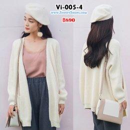 [พร้อมส่ง F] [Vi-005-4]  เสื้อคลุมไหมพรมสีขาว ปลายแขนเสื้อจัม๊ม มีกระเป๋าหน้าสองข้างน่ารักมากๆ ผ้าหนานุ่มกันหนาวค่ะ
