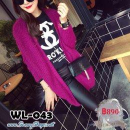 [*พร้อมส่ง F] [WL-043] Knit เสื้อคลุมไหมพรมขนเฟอร์สีม่วงสุดสวย