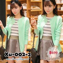 [*พร้อมส่ง F] [Xu-002-2] เสื้อคลุมไหมพรมสีเขียวอ่อน เสื้อไหมพรมคลุมยาว กระดุมหน้าผ้านุ่มมากๆค่ะ