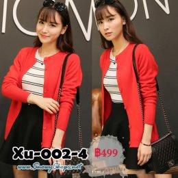 [*พร้อมส่ง F] [Xu-002-4] เสื้อคลุมไหมพรมสีแดง เสื้อไหมพรมคลุมยาว กระดุมหน้าผ้านุ่มมากๆค่ะ