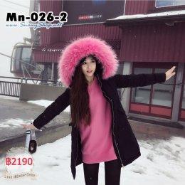 [PreOrder]  [Mn-026-2] เสื้อโค้ทขนเป็ดกันหนาวสีดำ ใส่ติดลบกันหนาวได้ หมวกฮู้ดแต่งเฟอร์สีชมพู เฟอร์ถอดได้ค่ะ