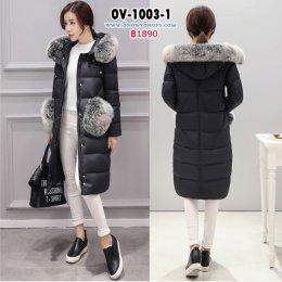 [พร้อมส่ง S,M,L,XL,2XL ] [Ov-1003-1] Down Jackets เสื้อโค้ทขนเป็ดสีดำ ผ้าฝ้ายร่มซับขนเป็ดกันหนาวใส่ลุยหิมะ พร้อมขมเฟอร์ถอดได้ ดีไซน์แต่งขนเฟอร์ที่กระเป๋าสองข้าง