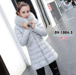 [พร้อมส่ง] [Ov-1004-3] Down Jackets เสื้อโค้ทขนเป็ดสีเทา ผ้าฝ้ายร่มซับขนเป็ดกันหนาวใส่ลุยหิมะ พร้อมขนเฟอร์ถอดได้