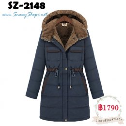 [พร้อมส่ง S,M,L,XL] [SZ-2148] เสื้อโค้ทกันหนาวสีน้ำเงิน บุขนกันหนาวด้านใน พร้อมหมวกฮู้ด ทรงสวยมากๆ