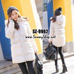 [พร้อมส่ง M] SZ-9962 Style By SZ เสื้อโค้ทกันหนาวสีครีมใส่ติดลบกันน้ำกันหิมะได้ค่ะ ผ้าหนามีซับขนข้างใน มีหมวกฮู้ดค่ะ
