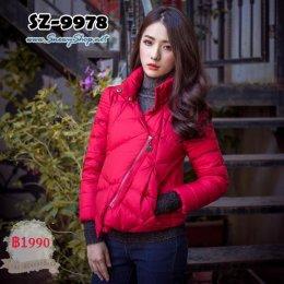 [*พร้อมส่ง S,M,L] [SZ-9978] SZ เสื้อโค้ทกันหนาวสีแดงซับขนเป็ด ผ้ากันน้ำกันหิมะได้ โค้ทสั้นใส่ติดลบได้ค่ะ