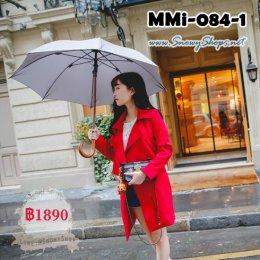 [*พร้อมส่ง M,L] [MMI-084-1] MMi เสื้อโค้ทกันหนาวสีแดงสดสวย พร้อมผ้าผูกเอว ทรงนี้ยอดฮิตตลอดกาลค่ะ
