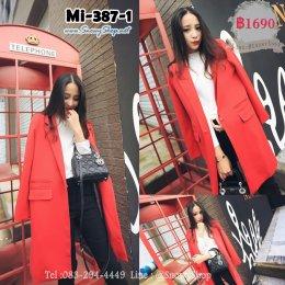 [พร้อมส่ง S M] [Coat] [Mi-387-1] Mimius Mimius เสื้อโค้ทสูทกันหนาวสีแดงตัวยาว สไตล์สูทปกยาวกระเป๋าหน้า รุ่นนี้นิยมมากสไตล์ฮิตเลยค่ะ