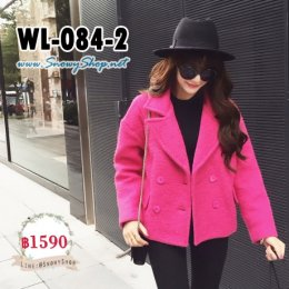 [พร้อมส่ง M] [Coat] [WL-084-2] เสื้อโค้ทสั้นกันหนาวสีชมพู ผ้าวูลหนา ปกกว้าง มีกระเป๋าหน้า สตไล์เกาหลี