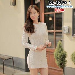 [พร้อมส่ง F] [SZ4290-1] เดรสไหมพรมสีขาว คอกลม ผ้าไหมพรมถักลายสวยหนานุ่มค่ะ