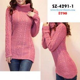 [พร้อมส่ง] [SZ-4291-1] เสื้อไหมพรมคอเต่าสีชมพู ผ้าไหมพรมถักลายสวย ผ้านุ่มๆ
