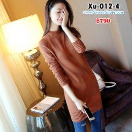 [พร้อมส่ง F] [Xu-012-4]  เดรสไหมพรมยาวสีน้ำตาล คอสูง แขนยาว กระโปรงยาวเหนือเข่า เป็นเดรสใส่กันหนาวผ้านิ่มสวยค่ะ