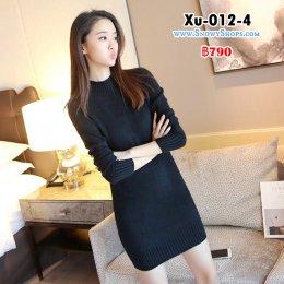 [พร้อมส่ง F] [Xu-012-5]  เดรสไหมพรมยาวสีดำ คอสูง แขนยาว กระโปรงยาวเหนือเข่า เป็นเดรสใส่กันหนาวผ้านิ่มสวยค่ะ