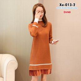 [พร้อมส่ง F] [Xu-013-2]  เดรสไหมพรมยาวสีน้ำตาล คอสูง แขนยาว ตัดขอบสีขาว ปลายกระโปรงตัดต่อผ้าพรีทค่ะ