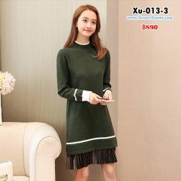 [พร้อมส่ง F] [Xu-013-3]  เดรสไหมพรมยาวสีเขียว คอสูง แขนยาว ตัดขอบสีขาว ปลายกระโปรงตัดต่อผ้าพรีทค่ะ