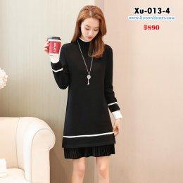 [พร้อมส่ง F] [Xu-013-4]  เดรสไหมพรมยาวสีดำ คอสูง แขนยาว ตัดขอบสีขาว ปลายกระโปรงตัดต่อผ้าพรีทค่ะ