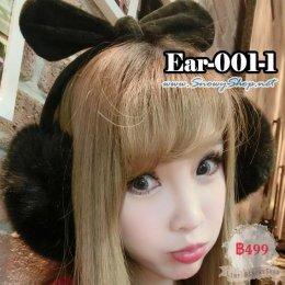 [*พร้อมส่ง] [Ear-001-1] EarMuff หูกันหนาวสีดำ มีโบว์ผูก