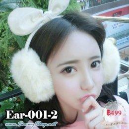 [*พร้อมส่ง] [Ear-001-2] EarMuff หูกันหนาวสีขาวมีโบว์ผูก