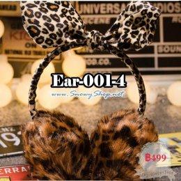 [*พร้อมส่ง] [Ear-001-4] EarMuff หูกันหนาวลายเสือมีโบว์ผูก